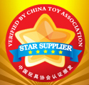 Star Suppliers